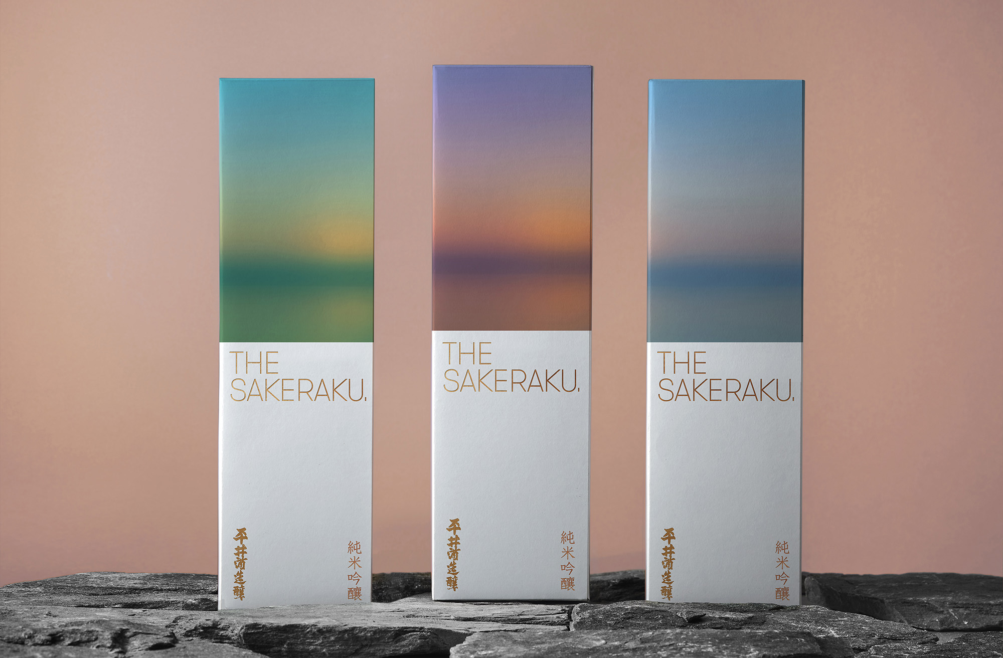 WWAVE DESIGN THE SAKERAKU